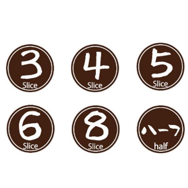 画像1: 食パンスライスシールなごみ ハーフ(1000入) (1)