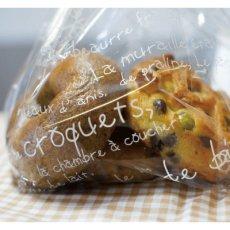 画像2: タルティンマジック パン袋(白)IPP (2)