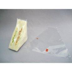 画像2: サンドイッチ無地 No.45 (2)
