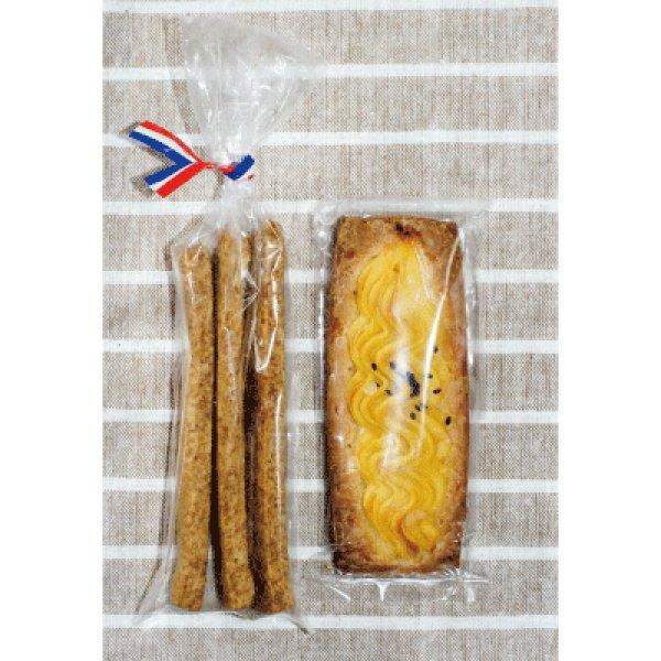 画像1: 70×300 IPPパン袋(4000入) (1)