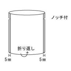 画像2: カマスGTN No.1 100×120 (2)