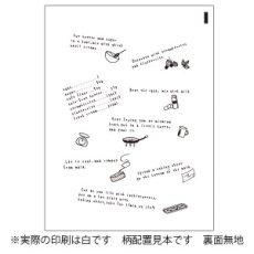 画像2: ※OPPボードンタイプ COOKパン袋 150×200 (2)