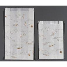 画像2: COOKパン耐油袋 M (2)