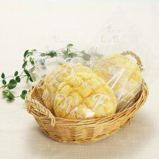 画像1: With Bread OPPバーガー袋 白 L (1)