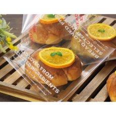 画像1: 愛されるパンはOPPバーガー袋 白 L (1)