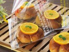 画像2: 愛されるパンはOPPバーガー袋 ゴールド L (2)