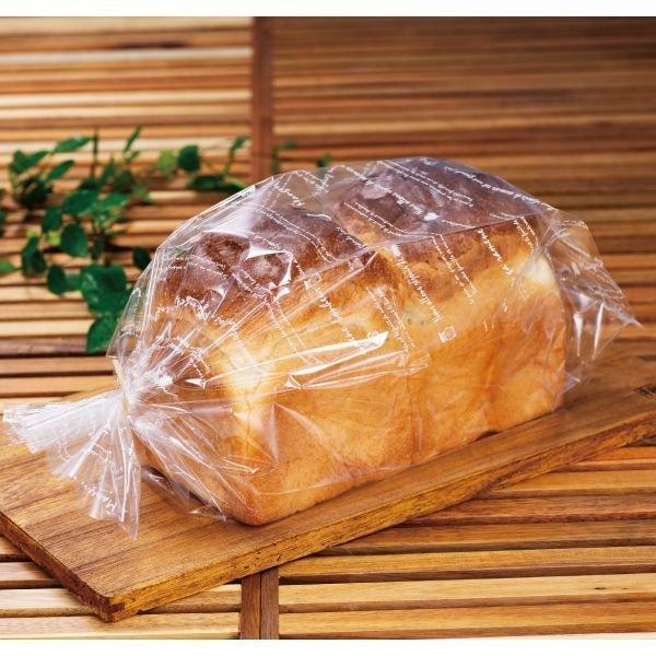 画像1: グランドウジョア2斤用食パン袋 IPP 100枚 (1)