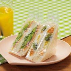 画像1: ホワイト Bread Bearサンド袋(手詰め)No.60 (1)