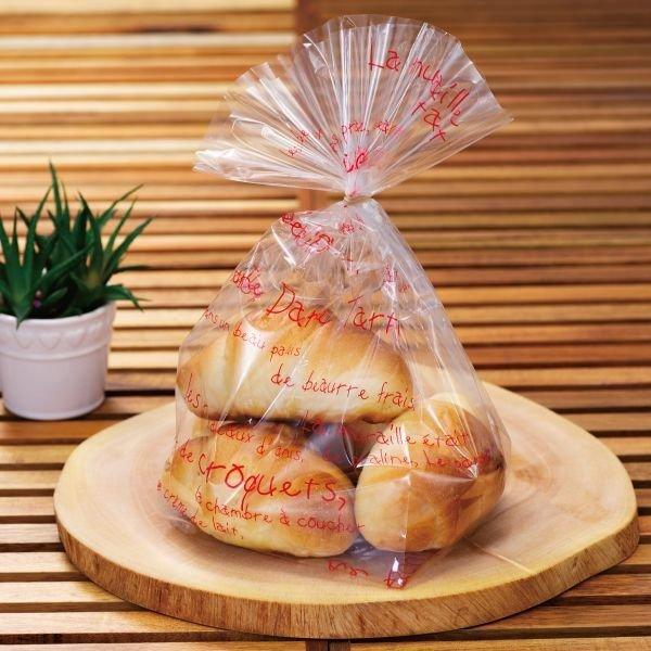 画像1: タルティンマジック パン袋(赤)IPP (1)
