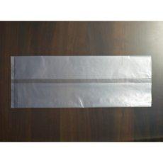 画像2: 新※冷凍対応袋 食パン1斤サイズ (2)