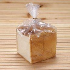 画像1: 新※冷凍対応袋 食パン1斤サイズ (1)
