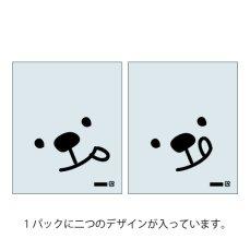 画像2: ペロリIPP袋 M ピンク 180×230 200枚 (2)