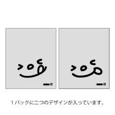 画像2: ニッコリIPP袋 M 茶 180×230 200枚 (2)