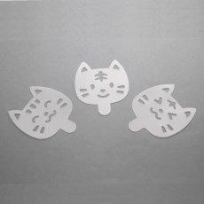 画像2: 猫型焼き型 ねこ型ぱんぱん(ステンシルセット) (2)