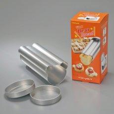 画像1: くま型焼き型 くま型ぱんぱん(ステンシルセット) (1)