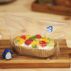 画像1: 要冷蔵シール(ペンギン)巻取り 1000枚 (1)