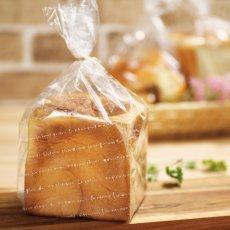 画像1: ル・ギャトー食パン袋 IPP 100枚 (1)