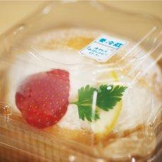 画像1: 要冷蔵シール(冷蔵庫)巻取り 1000枚 (1)