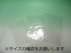 画像2: ボードンパン袋 #20×200×300 1000入 (2)