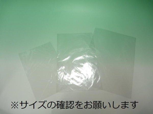 画像1: スワンボードン11号 #25×200×300  プラ入り 1000入 (1)