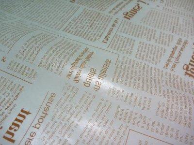 画像1: グラシンニュースペーパー茶 八つ切 500入
