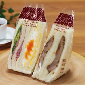 サンドイッチ袋に印刷プリント
