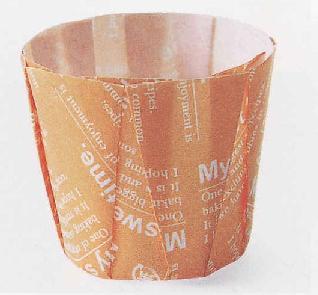 画像1: ペットケーキカップ(オレンジロゴ) 65cc (1)
