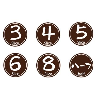 画像1: 食パンスライスシールなごみ 4枚(1000入) (1)