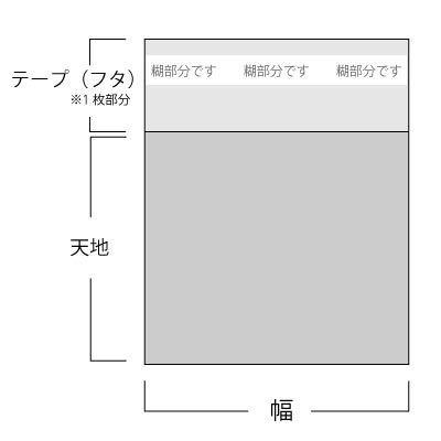 画像1: OPP防曇テープ付袋 #30×150×180+40(テープ) (1)