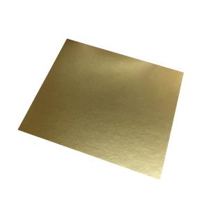 画像1: 金台紙 ラスク・クッキー袋 特別仕様用 98×62 (1)