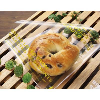 画像1: 愛されるパンはOPPバーガー袋 ゴールド L (1)