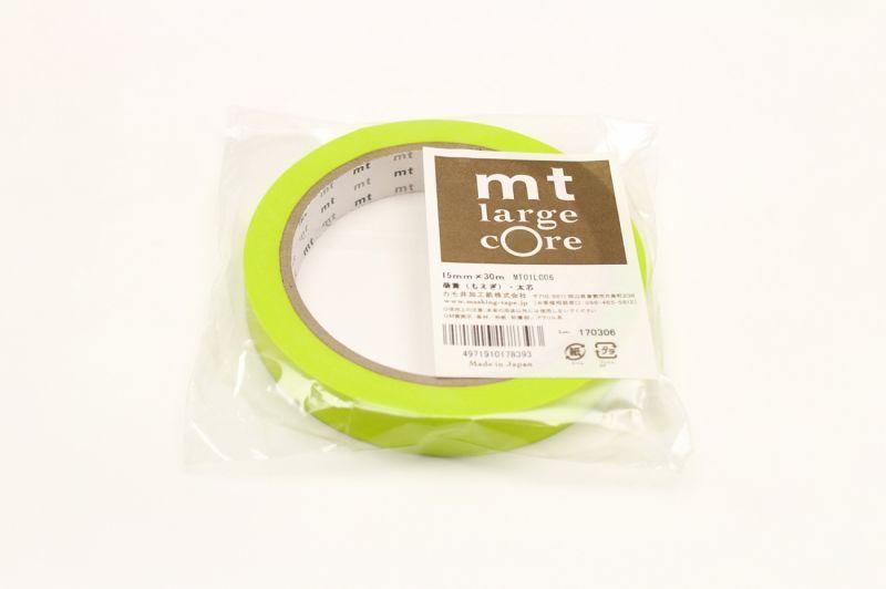 画像1: マスキングテープLarge Core(太芯)萌黄(もえぎ) (1)