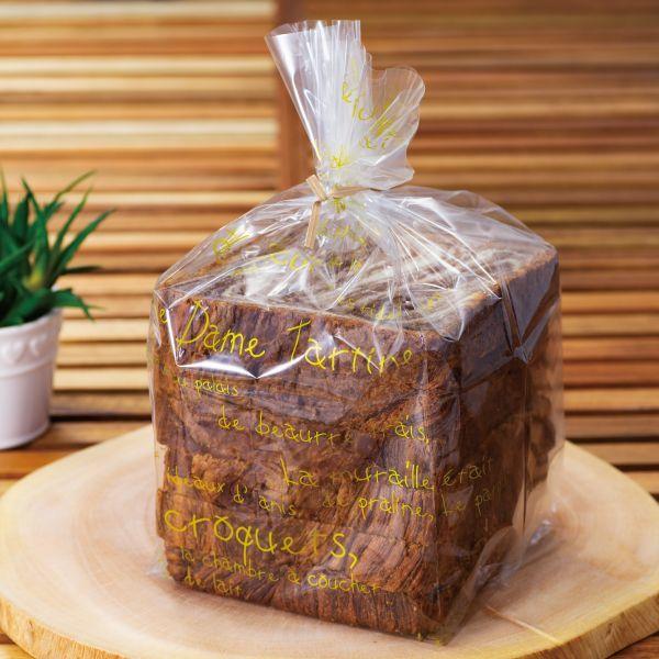 画像1: タルティンマジック パン袋(ゴールド)IPP (1)