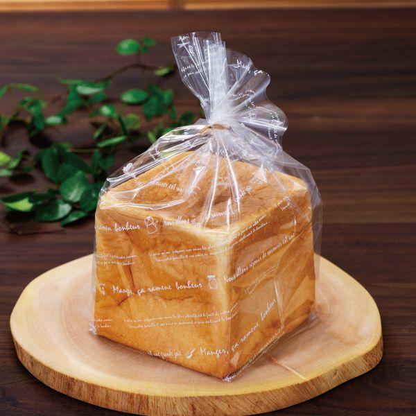 画像1: グランドゥジョア1斤用食パン袋(白)IPP 100枚 (1)