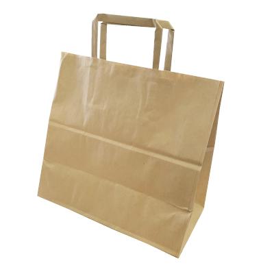 画像1: H25チャームバッグ(平手紙袋)26-5  2斤サイズ 未晒無地 50枚 (1)