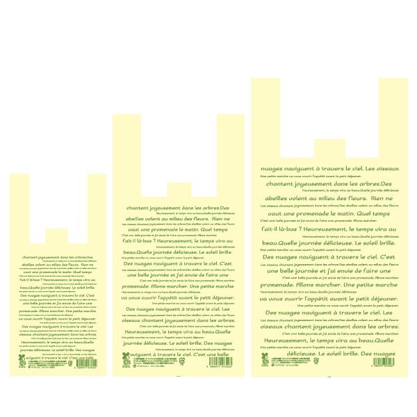 画像1: バイオマス25 ピクニックレジ袋 3S(クリーム)薄手 (1)