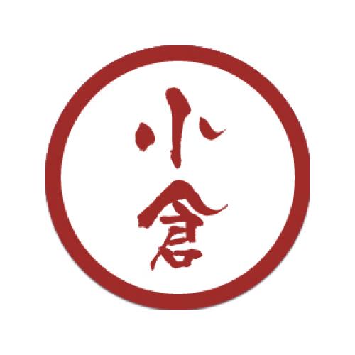 画像1: テイストシール 小倉(300入) (1)