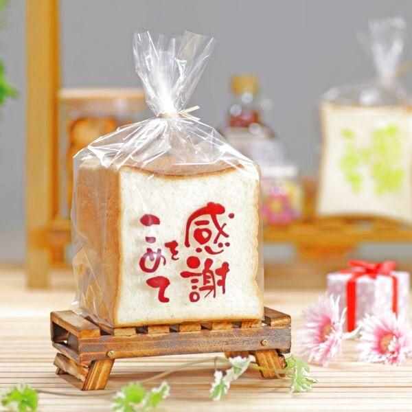 画像1: 感謝をこめてPPパン袋 茶 100枚 (1)
