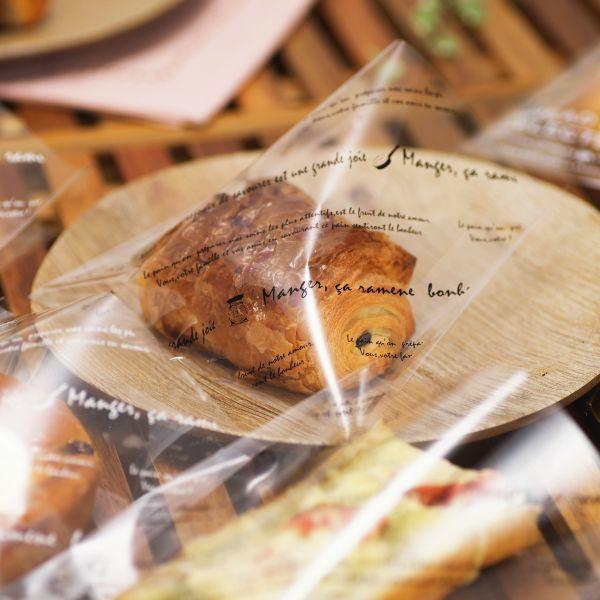 画像1: グランドゥジョア横型OPPパン袋 黒 150×145+5 (1)
