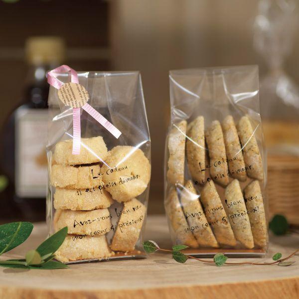画像1: ラスク・クッキー袋 ル・ギャトー黒 L (1)
