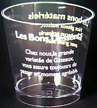 画像1: オリジナル白1カップ(500入)C76-180 (1)