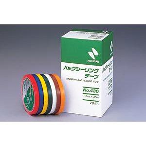 画像1: バックシーリングテープ(緑) (1)